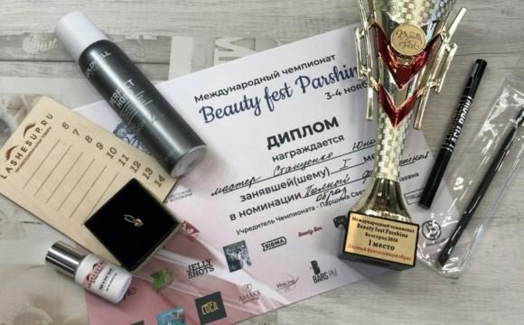 Beauty Fest Parshina
